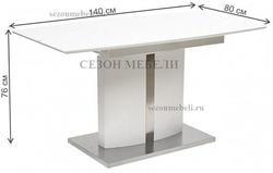 Стол BAND 140 Белый, матовое стекло. Вид 2