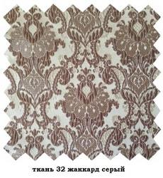 Стул М16 венге ткань 32. Вид 2