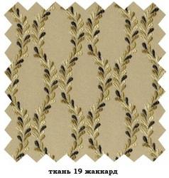 Стул М17 венге ткань 19. Вид 2