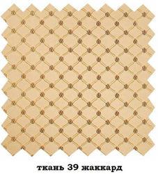 Стул Алькор дикий орех с патиной и каннелюром ткань 39. Вид 2