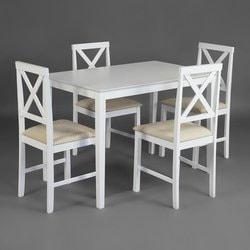 Обеденная группа Хадсон (стол + 4 стула)/ Hudson Dining Set (белый). Вид 2