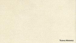 Стул Этюд Т4 (Венге/ Ткань №23 Мехико). Вид 2