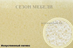 Матрас Medium econom 625. Вид 2