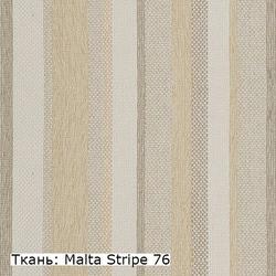 Ткань Рогожка Мальта Страйп. Вид 2