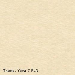Ткань Шенилл Yava Com. Вид 2