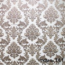 Стул Сибарит 15 (23/3, 141). Вид 2