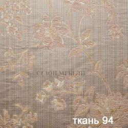 Стул Сибарит 5 (9, 94). Вид 2