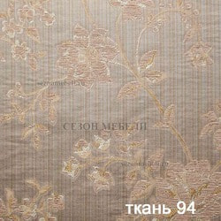 Стул Сибарит 16 (9, 94). Вид 2