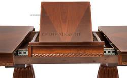 Стол Mercury (Меркурий). Вид 2