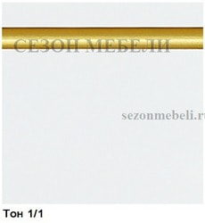 Стул Сибарит 30-11 (1/1, 172, MG). Вид 2