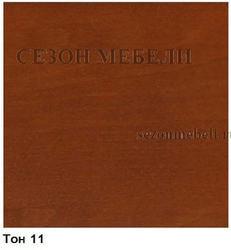 Стул Сибарит 5 (11, 36/1). Вид 2