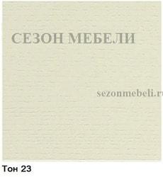 Стул Сибарит 5 (23, 132). Вид 2
