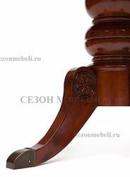 Столик журнальный Borgia (593-04). Вид 2