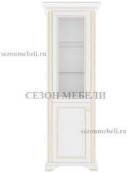 Шкаф - Витрина 1-дверный Вайт 1D1W. Вид 2