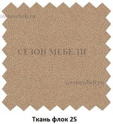 Стул М18 белая эмаль ткань 25. Вид 2