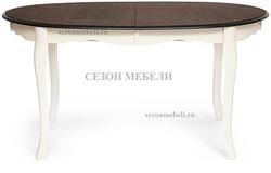 Стол Esmee EE-T6EX (Эсми). Вид 2