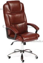 Кресло офисное Bergamo (Бергамо) Хром. Вид 2