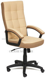 Кресло офисное Trendy (Тренди). Вид 2