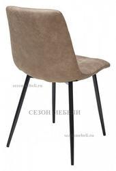 Стул Chilli (PK-01) серо-коричневый. Вид 2