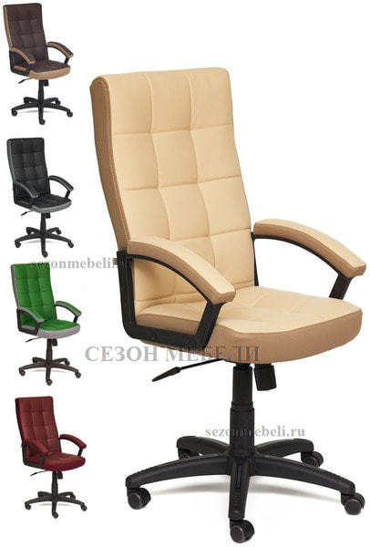 Кресло офисное Trendy (Тренди) (фото)