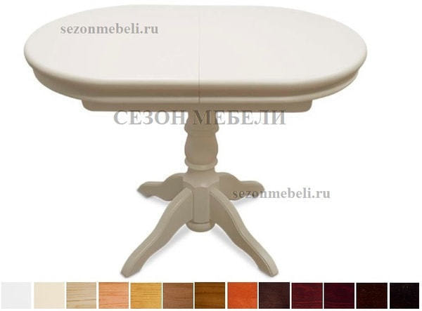 Стол овальный Майкрофт (фото)