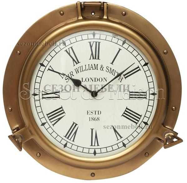 Часы Иллюминатор Secret De Maison (mod. 46696) (фото)