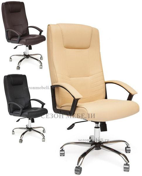 Кресло офисное Maxima (Максима Хром) (фото)