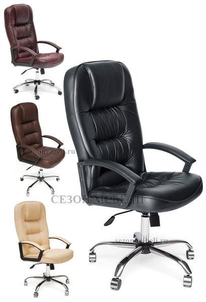 Кресло офисное CH 9944 Хром (фото)