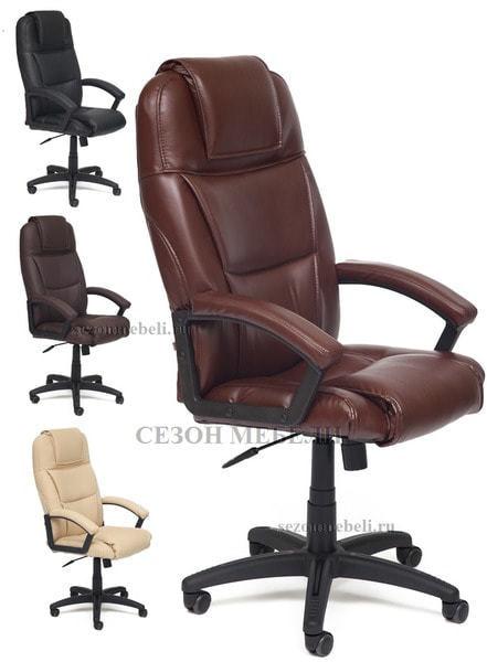 Кресло офисное Bergamo (Бергамо) (фото)