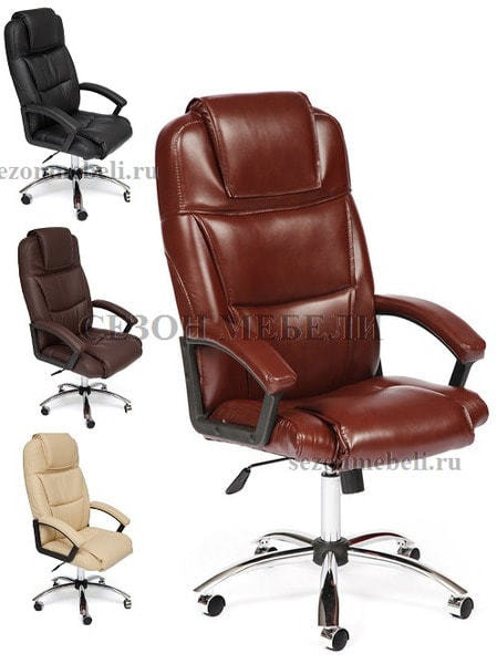 Кресло офисное Bergamo (Бергамо) Хром (фото)