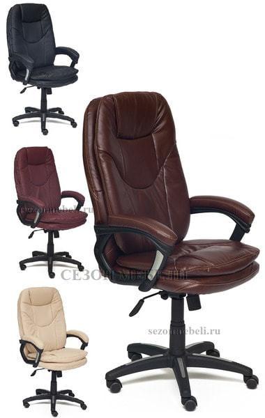 Кресло офисное Comfort (Комфорт) (фото)