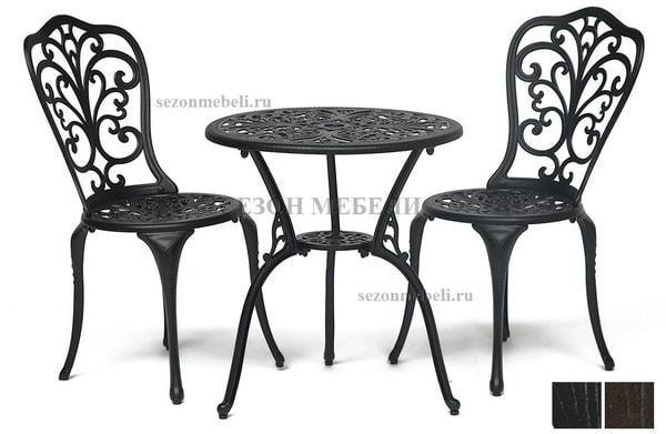 Комплект Secret De Maison Romance (Романс) (стол +2 стула) черный (фото)