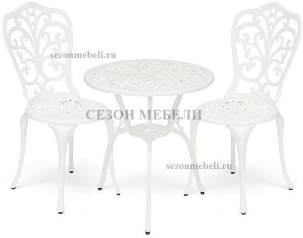 Комплект Secret De Maison Romance (Романс) (стол +2 стула) белый