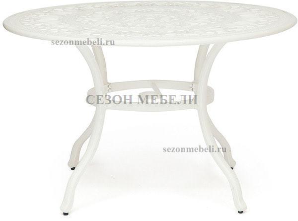 Стол Secret De Maison Salieri (Сальери) Белый