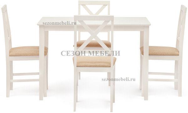 Обеденная группа Хадсон (стол + 4 стула)/ Hudson Dining Set (слоновая кость) (фото)
