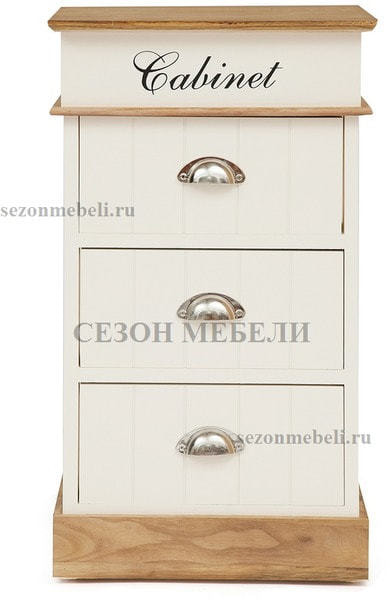 Тумба Cabinet (Кабинет) HX14-120 (фото)