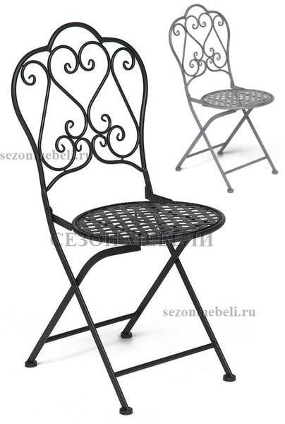 Стул складной Secret De Maison Love Chair черный