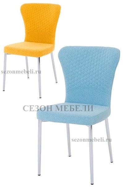 Стул Sky (Blue/ Yellow) (фото)
