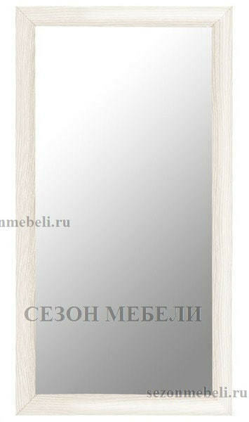 Зеркало Коен LUS/58 ясень снежный