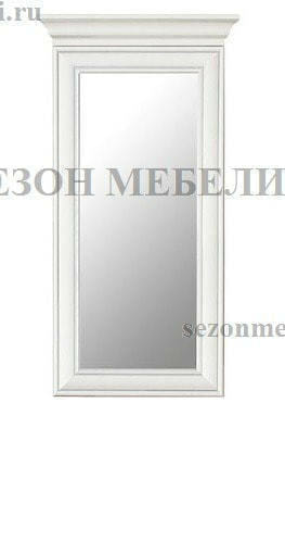 Зеркало Кентаки LUS/50 белый (фото)