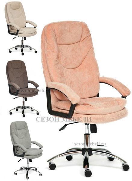 Кресло офисное Softy Chrome (Софти Хром) (фото)