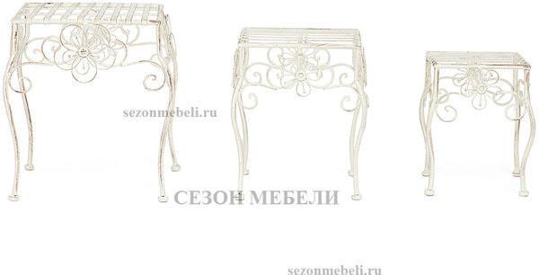 Набор из столиков Garden (mod. PL08-5824) (фото)