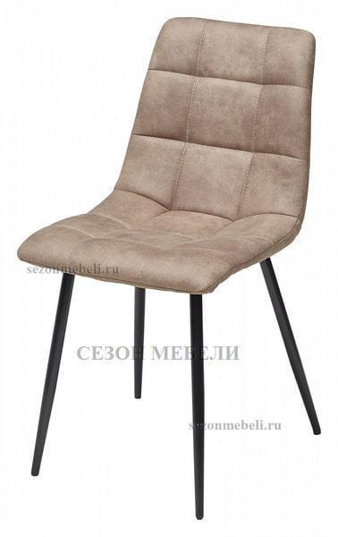 Стул CHILLI PK-01 серо-коричневый, ткань микрофибра (фото)