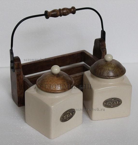 Банки для хранения сахара и чая С-3152 (фото)