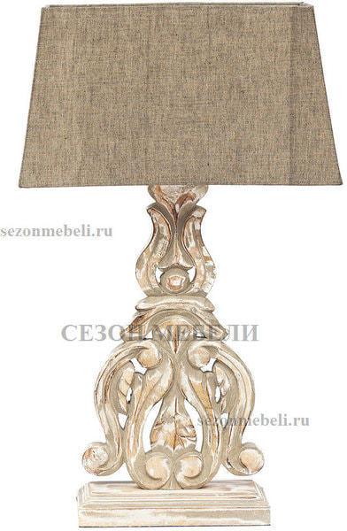 Лампа настольная Secret De Maison (mod. 7020) (фото)