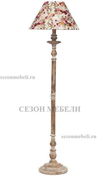 Лампа напольная Secret De Maison (mod. 2039) (фото)