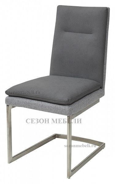 Стул Mali (Grey) (фото)
