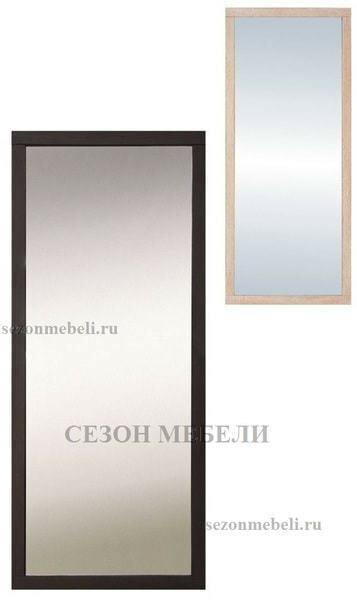 Зеркало Каспиан LUS/50 дуб сонома (фото)