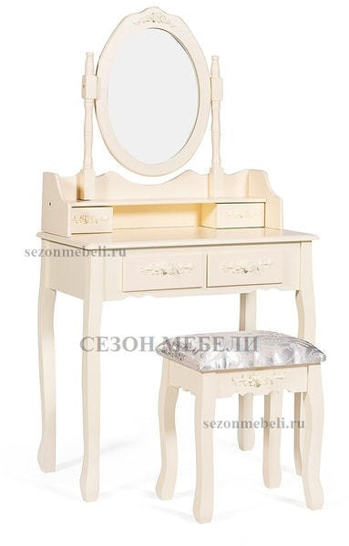 Туалетный столик с табуретом Arno (mod. HX18-263) (фото)