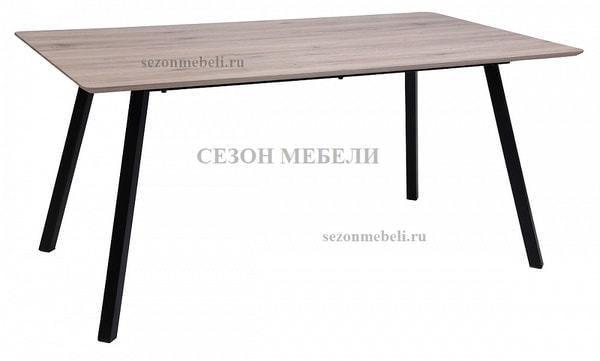 Стол ICEY #4 140 см дуб серо-коричневый (UDT8009)